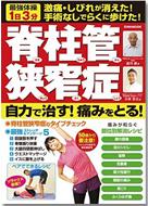 book_sekichu