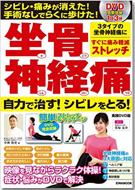 book_zakotsu