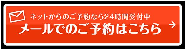 cv_mail