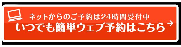 cv_web