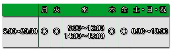 time-miyamae